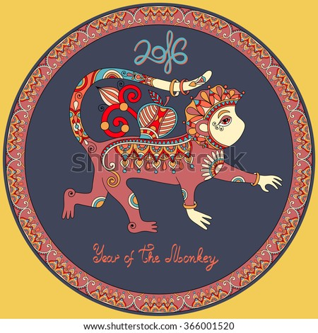 original design for new year celebration with decorative ape and inscription - 2016 Year of The Monkey - on circle ornament with light yellow color background, raster version illustration