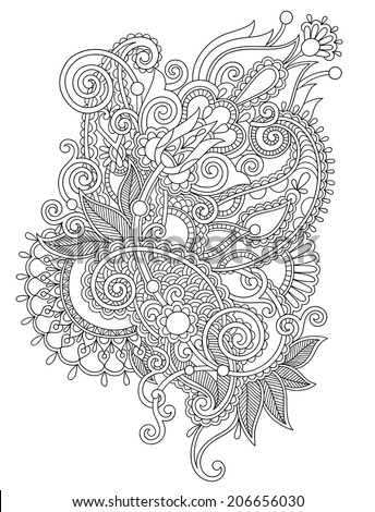 original hand draw line art ornate flower design. Ukrainian traditional style. Black and white collection, raster version - stock photo
