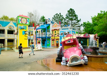 ORLANDO - MART 29: The water town for children in Universal Studio park in Orlando, Florida on Mart 29, 2014 - stock photo