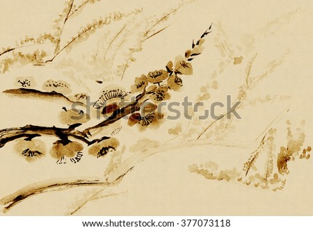 Ornament in the traditional folk style. Drawing in watercolor - stock photo