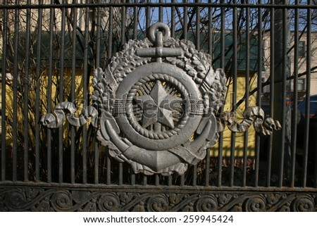 Ornamental element on the fence - stock photo