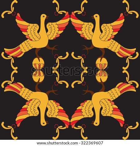 Ornamental seamless pattern with mythological birds. Yellow and red fairy birds on the black background. Hohloma style. Folkloric motive. Fairy tales, stories, myths and legends decoration.
