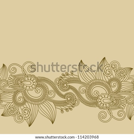 ornamental vintage floral background with decorative flowers for your design. Raster version