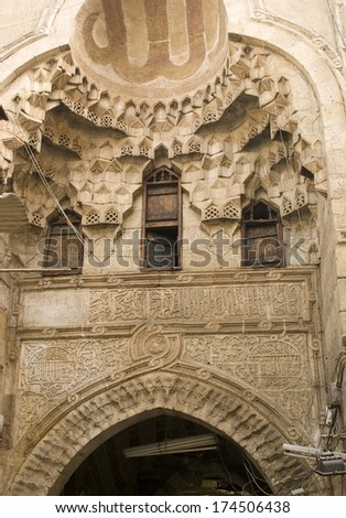 Ornate architecture in the ancient Wikala al-Qutn, the caravanseai (or inn) of cotton at the heart of Khan El Khalili bazaar in Cairo, Egypt. It dates from 1511. - stock photo
