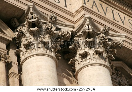 Ornate corinthian columns of St. Peter's Basilica in Vatican City