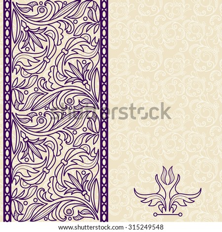 Ornate element for design, place for text. Ornamental vintage illustration for wedding invitations, greeting cards. - stock photo