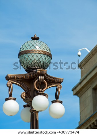 Ornate Lamp Post Outside of Government Building
