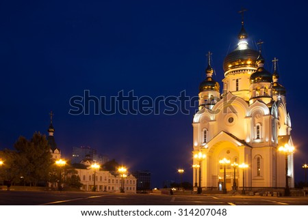 Orthodox cathedral in Khabarovsk, Russia in the night