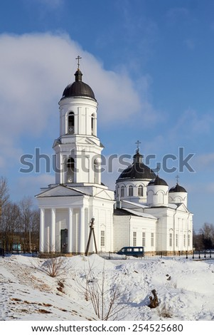 Orthodox Cathedral of Elijah the Prophet,  Soltsy. Russia. Sunny winter day - stock photo