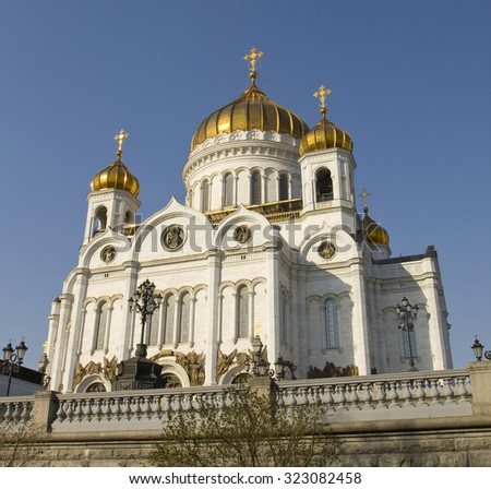 Orthodox cathedral of Jesus Christ Saviour in Moscow.