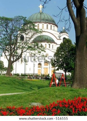 Orthodox cathedral of saint Sava in Belgrade with surrounding park, Serbia
