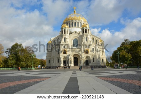 "Orthodox cathedral of St. Nicholas in town Kronshtadt, Russia. Second name of cathedral is ""Sea cathedral"" - stock photo"