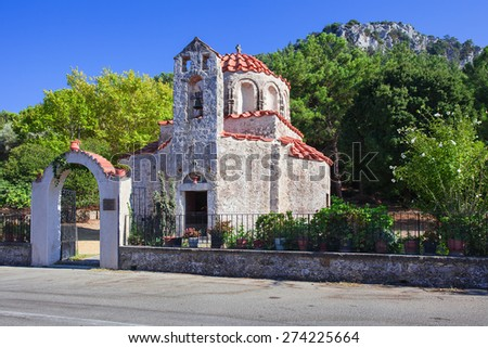 Orthodox Christian Church at Rhodes Island, Greece - stock photo