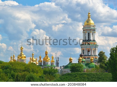 Orthodox Christian monastery - Kiev Pechersk Lavra in Kiev on green hills of Pechersk.  Kiev Monastery of the Caves in the capital of Ukraine - Kyiv. - stock photo
