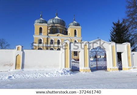 Orthodox Church, Belarus - stock photo