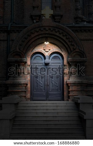 Orthodox Church gate - stock photo