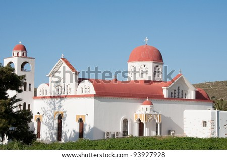 Orthodox church in Engares village, Naxos (Greece) - stock photo
