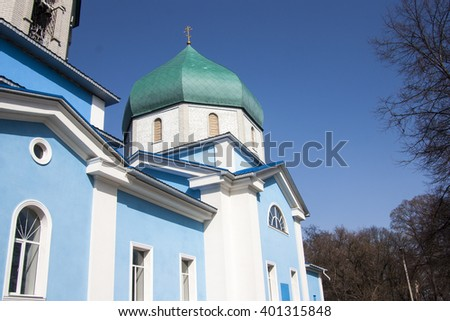 Orthodox church in Kremenchuk