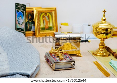 Orthodox church interior - stock photo