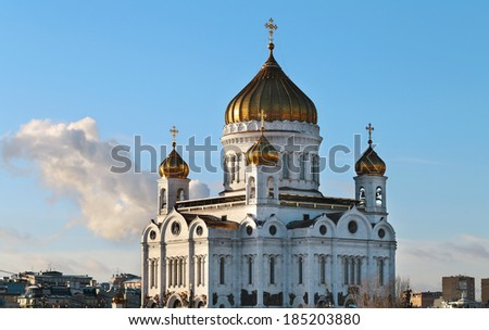 Orthodox church of Christ the Savior in central Moscow in Russia - stock photo