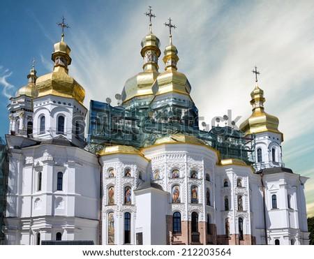Orthodox church of famous Kiev Pechersk Lavra Monastery, Ukraine - stock photo