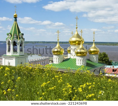 Orthodox church of Nativity of John the Baptist in town Nizhniy Novgorod on Volga river, Russia. - stock photo