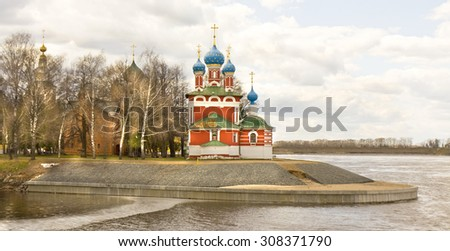 Orthodox church of prince Dmitry on blood in town Uglich, Russia - stock photo