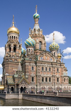Orthodox Church of Resurrection in St.Petersburg, Russia