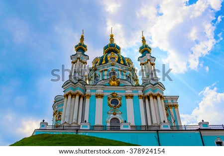 Orthodox Church of St. Andrew in Kyiv (Kiev), Ukraine - very famous touristic place - stock photo