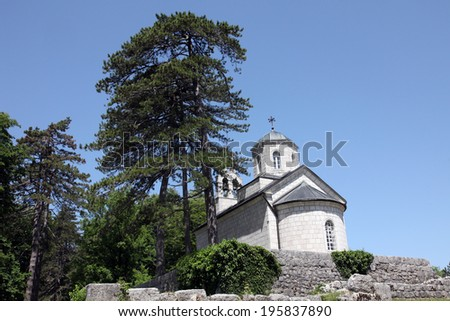 Orthodox court church built 1450 in Cetinje, the old capital of Montenegro