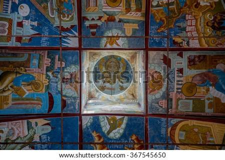 Orthodox frescoes - stock photo