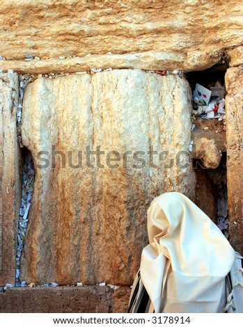 orthodox Jew prays at the western wall #2 - stock photo