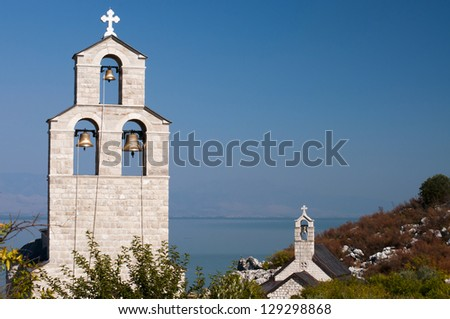 Orthodox monastery. Beska. - stock photo