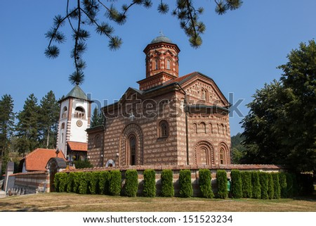 Orthodox Monastery Lelic - stock photo