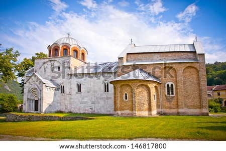 Orthodox monastery Studenica, Serbia, Unesco world heritage site. It is best known for its unique collection of 13th century frescoes. - stock photo