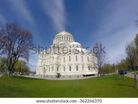 Orthodox Naval cathedral of St. Nicholas in Kronshtadt, Saint-petersburg Russia - stock photo