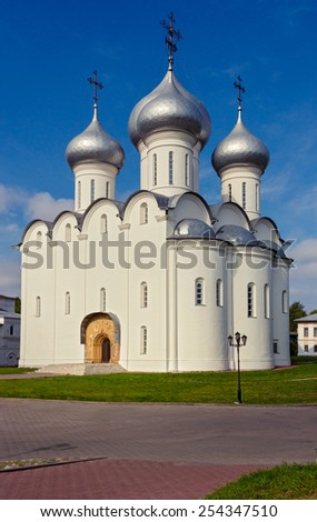 Orthodox Saint Sophia Cathedral in Vologda. Russia summer - stock photo