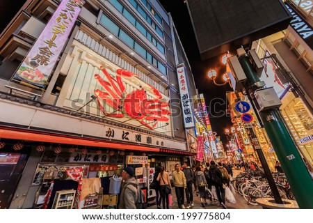 OSAKA -APRIL 7: Dotonbori at night on April 7, 14 in Osaka. It is one of the principal tourist destinations in Osaka, Japan. It is a single street, running alongside the Dotonbori canal.