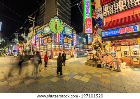 OSAKA -APRIL 7: Shinsekai at night on April 7, 14 in Osaka. The neighbourhood was created in 1912 with New York as a model for its southern half and Paris for its northern half.