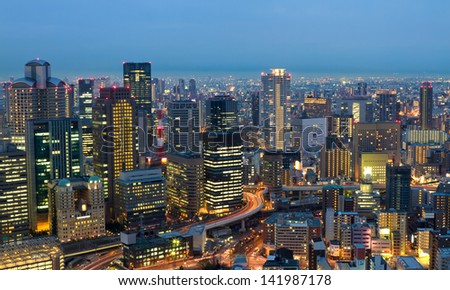 Osaka at night, Japan