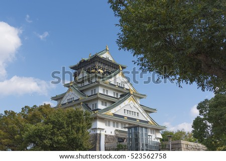 Osaka Castle and green trees.