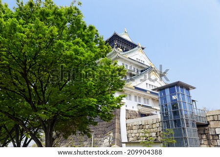 Osaka castle city in japan at day - stock photo