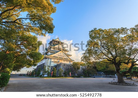 Osaka Castle in autumn season leaf, Unesco landmark at Osaka, Japan