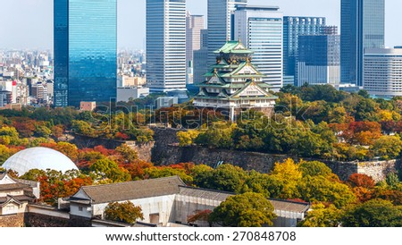 Osaka Castle in Japan  - stock photo