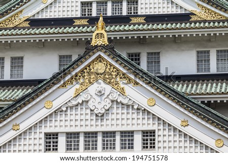 Osaka Castle in Japan, close-up details. - stock photo
