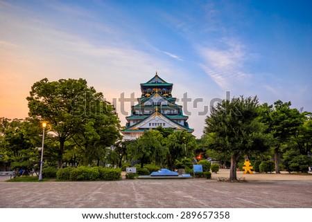 Osaka Castle in Osaka, Japan at twilight - stock photo