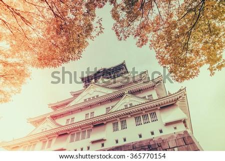 Osaka castle in Osaka Japan ( Filtered image processed vintage effect. ) - stock photo