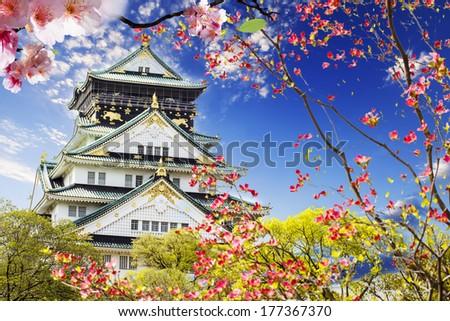 Osaka Castle in Osaka, Japan for adv or others purpose use - stock photo