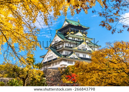 Osaka Castle in Osaka with autumn leaves. Japan. - stock photo