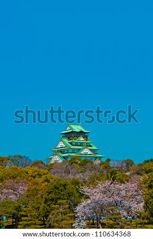 Osaka Castle Japan - stock photo